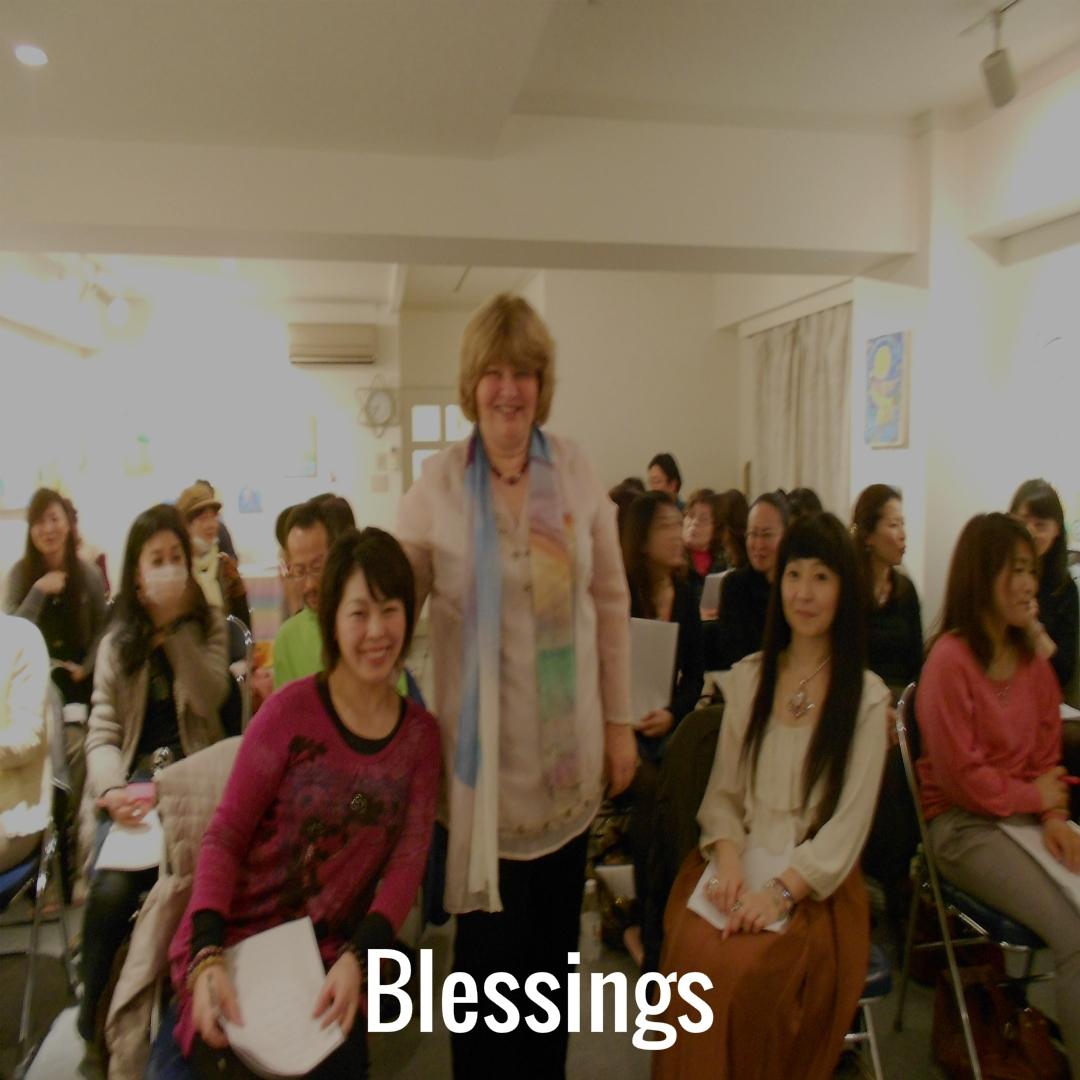10 Blessings