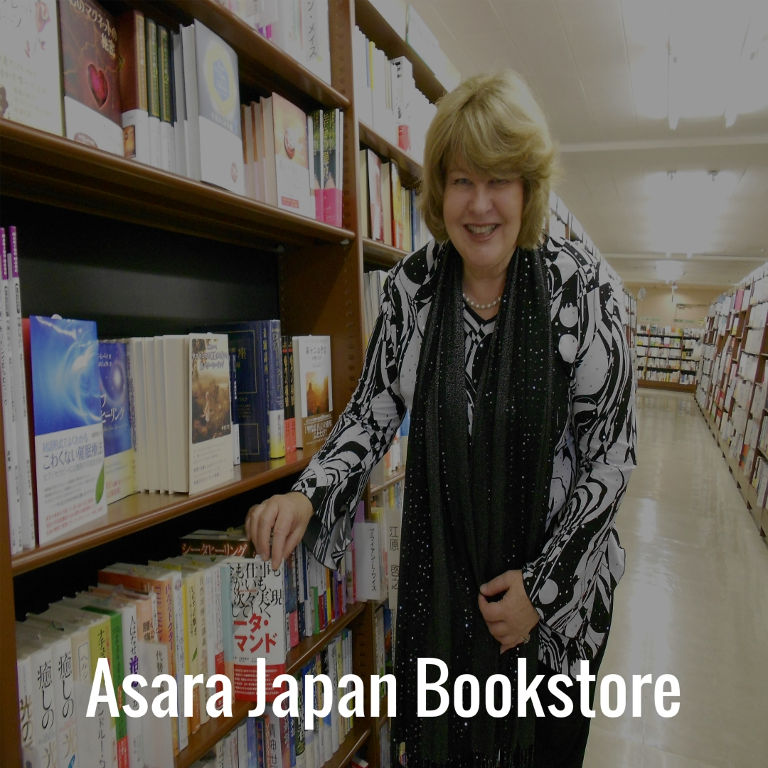 14 Asara Japan Bookstore