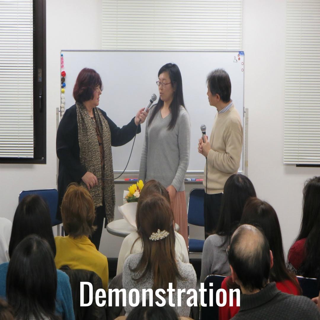 03 Demonstration