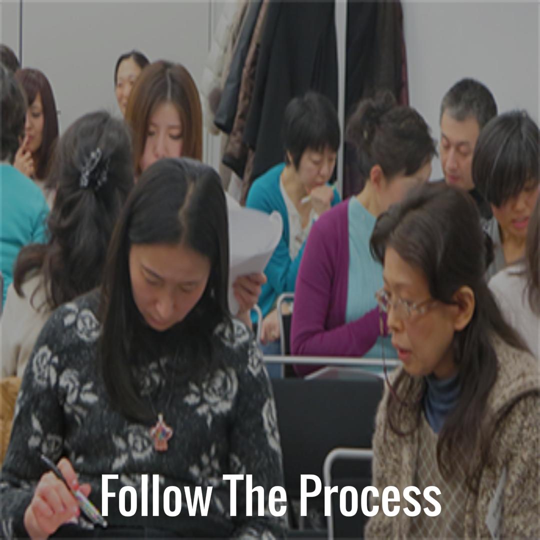 04 Follow the Process