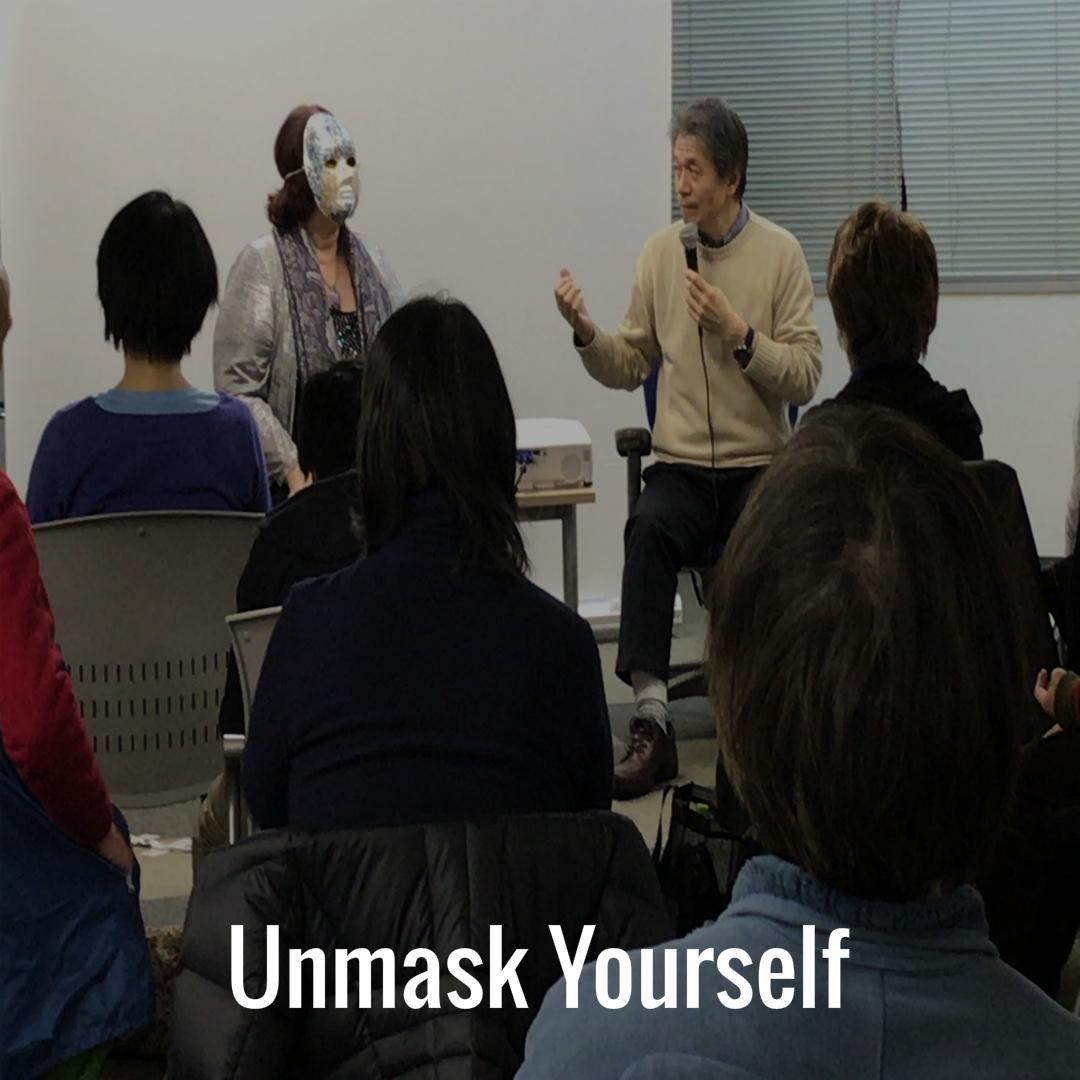 26 Unmask Yourself
